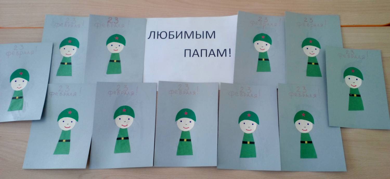 Картинки, открытки к 23 февраля в младшей группе детского сада