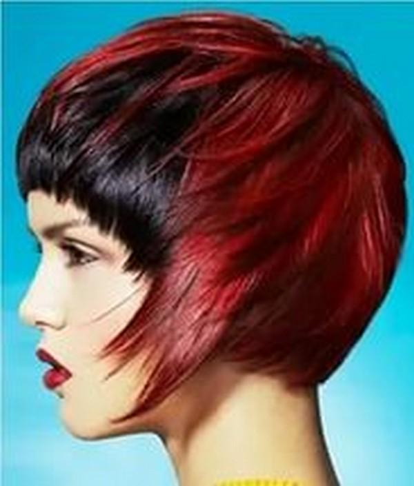 Balayazh pre tmavé vlasy. Melioračný baláž - to je zosvetlenie vlasov podľa  zón. Používa sa na krátke asymetrické strihanie b93912c830b