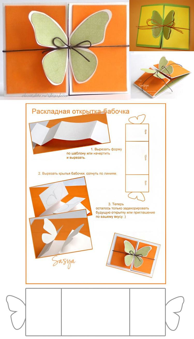 Что нарисовать в открытке которая сделана своими руками