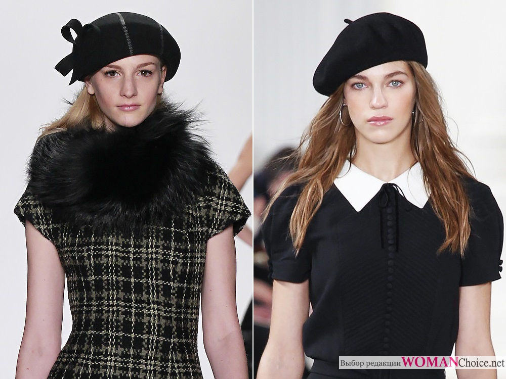 2f4ba01fb2d7 Trendy objemné barety